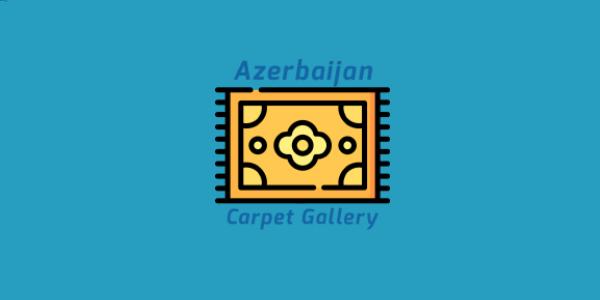 گالری فرش آذربایجان